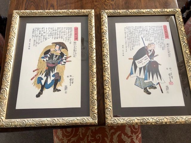 Japanese Utagawa Kuniyoshi (1797-1861) Framed Litho Prints Just Arrived.